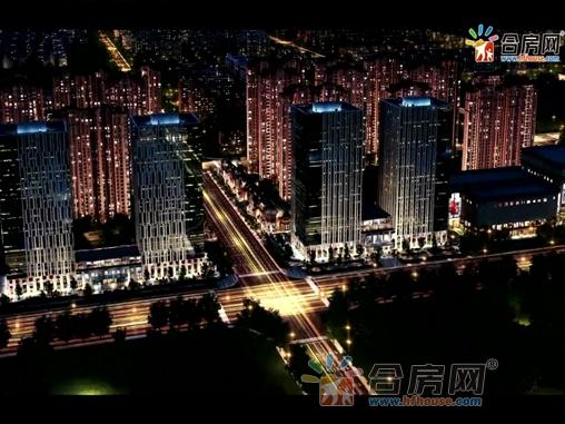 高速·中央广场楼盘视频
