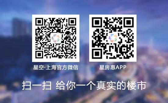 上海二维码.jpg