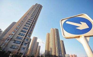 2月70个大中城市房价56个涨 北京新房价格环比下降