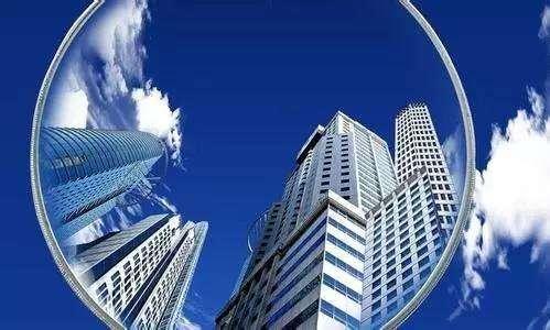 调控楼市要着眼转变发展动力 助力协同发展大局