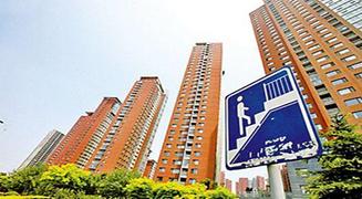 稳市场防风险!2017年江苏房地产市场监管工作