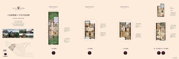 五室户型.jpg