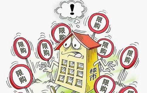 二线楼市调控加码 杭州、厦门再出新政认房又认贷