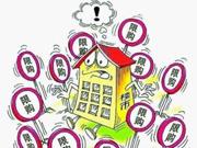厦门调控升级:认房又认贷,遏制房价过快上涨