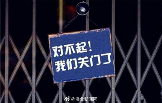 网络交易市场实名登记制的推行 淮北九成微商倒下
