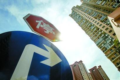 商住购房者未能网签:前期被忽视的风险提示