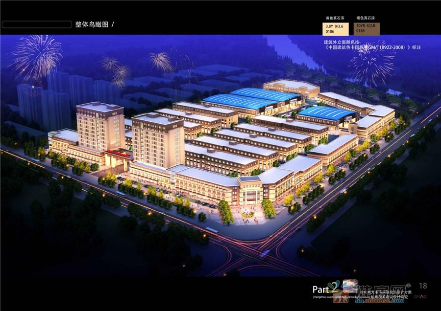 中国供销淮北农产品批发市场
