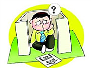 长沙住建委:3月18日前已签认购书并交房款或可网签