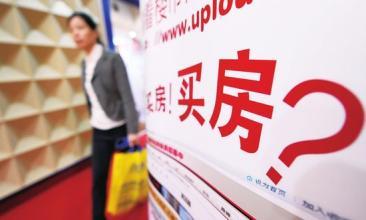 下月起北京无论买新房二手房均须刷本人银行卡