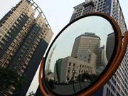 房地产投资势头仍然强劲 房价调控或将继续加码