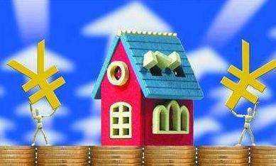 一季度全国个人房贷同比增35.7% 环比降1.1个百分点