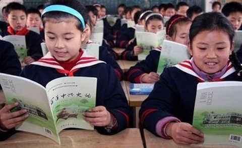 5亿元中央投资支持安徽省义务教育和普通高中建设