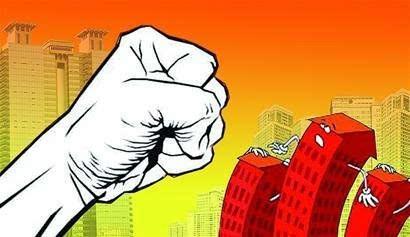 """楼市调控加剧热钱""""出逃"""" 或重新涌入股市等领域"""