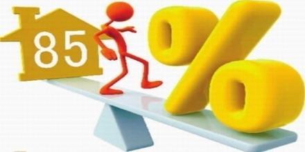 一线城市首套房贷基准利率成主流 更多城市或跟进