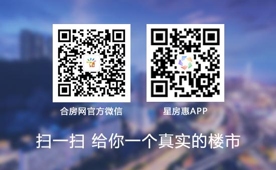 weixin_340100.png