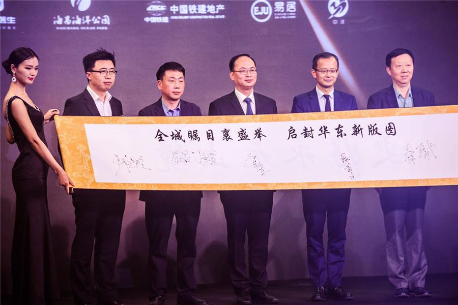【中国铁建】2017华东品牌战略发布会圆满落幕