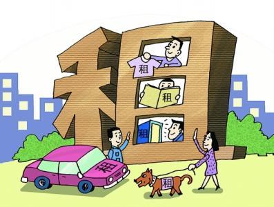 鼓励长期租赁 我国将建立购租并举住房制度