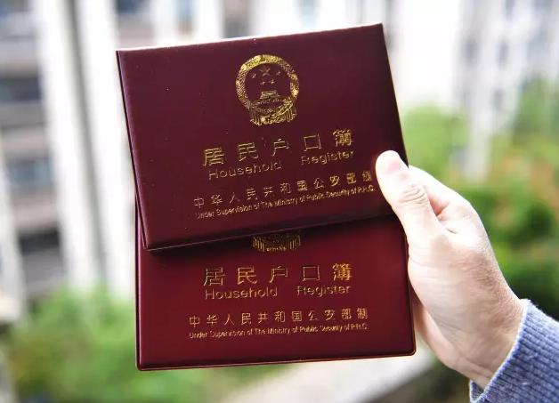 武汉落户新规:大学毕业3年内无须买房可申请落户