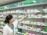 常州市价格惠民药店增至80家 覆盖全市所有辖市区