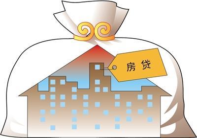 多家银行房贷利率优惠取消 买了房的会多还钱吗?