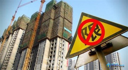 楼市限售城市已30个 业内预计将快速向三四线蔓延