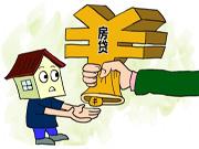 上海房贷利率恐再上调 专家:到2019年或达7%以上