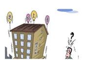 亳州土地楼面价破三千元 竟还有均价3000+的房