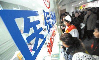 芜湖居民医保财政补助再提高 每人每年达到450元