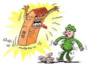 住建部出大招:未经约定 房主不得单方涨房租