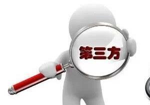 安徽省人大常委会执法检查首次引入第三方评估