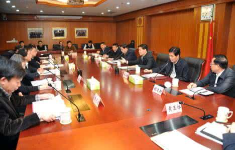 重庆举行《中华人民共和国网络安全法》专家座谈会