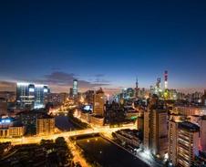 中国上市公司论坛在沪举行 马培华出席并作主旨演讲