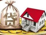 银行大幅上调首套房房贷利率 这些人将会最受影响