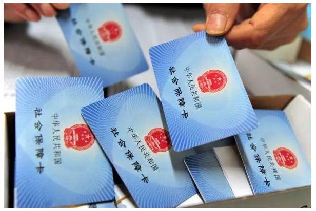 下月起蚌埠市社保缴费基数调整 调整比例低于8%