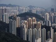 香港财政司司长陈茂波:香港房地产市场处境危险