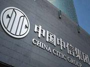 """中海收购中信地产现""""瑕疵"""" 两项目减值损失19亿元"""