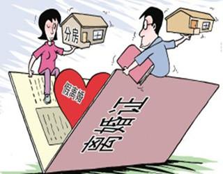 """近七成网友认为 用""""假离婚""""换10年收入不值得"""