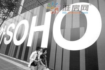 35.73亿卖了上海虹口SOHO 潘石屹将入账1.27亿毛利