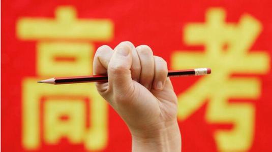 2017年安徽省普通高校招生录取工作日程安排表出炉