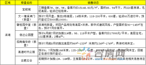 1497002011(1).png