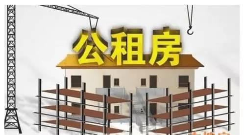 北京京公租房新政:申请增加工作地要求