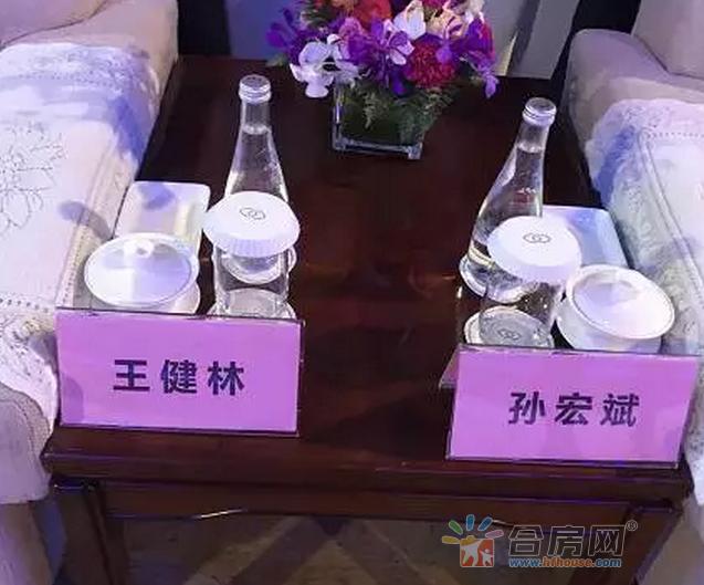 王健林、孙宏斌桌牌
