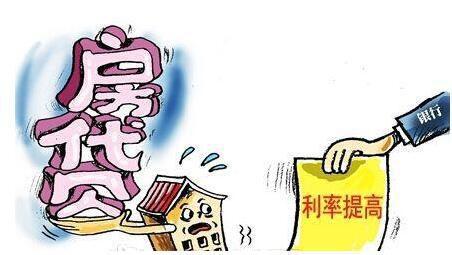 二线城市房贷全面收紧 且利率预期将继续上行