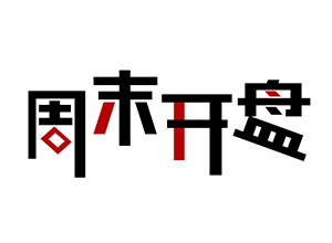上海楼市连续两周未批预售证 周末0盘入市供应低谷