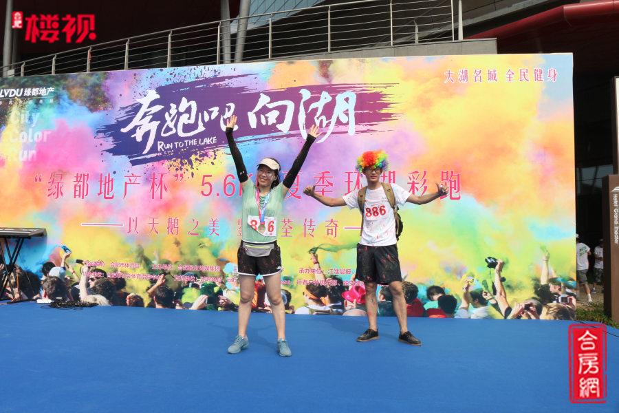 """""""绿都地产杯""""5.6km夏季环湖彩跑魅力开启"""