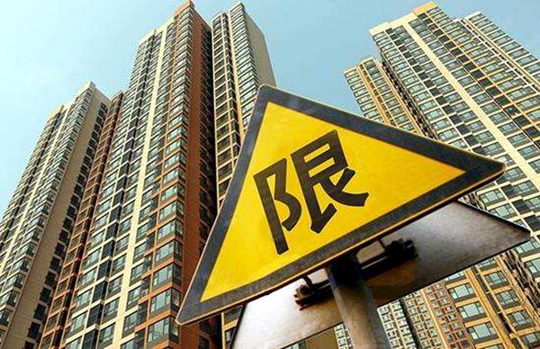 """多城发布楼市""""限售令"""" 部分城房价须接受政府指导"""