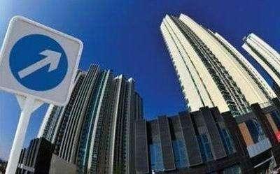 误伤刚需?全国部分城市首套房贷利率最高上浮15%