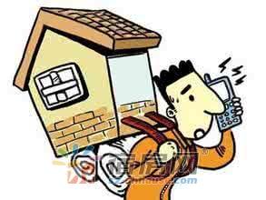 南宁市民使用公积金购买二套房最低首付升至四成