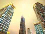 中国房地产过热局面有所降温 逐渐进入到存量市场