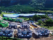 """绿地香港11.4亿首入珠三角 将打造""""农旅小镇"""""""